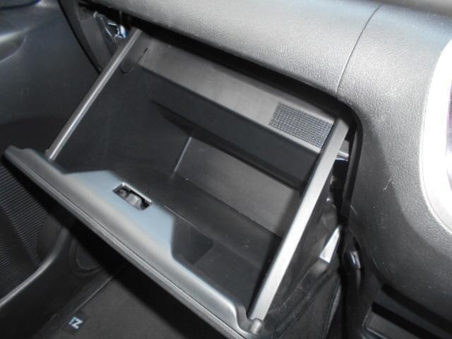2トーンカラースタイル G・Lパッケージ 純正メモリナビ Bカメラ ワンセグTV 走行中可 Bluetooth接続 ETC 片側パワースライドドア 横滑り防止装置 衝突軽減ブレーキ スマートキー 車両ナビ取説有り(35枚目)