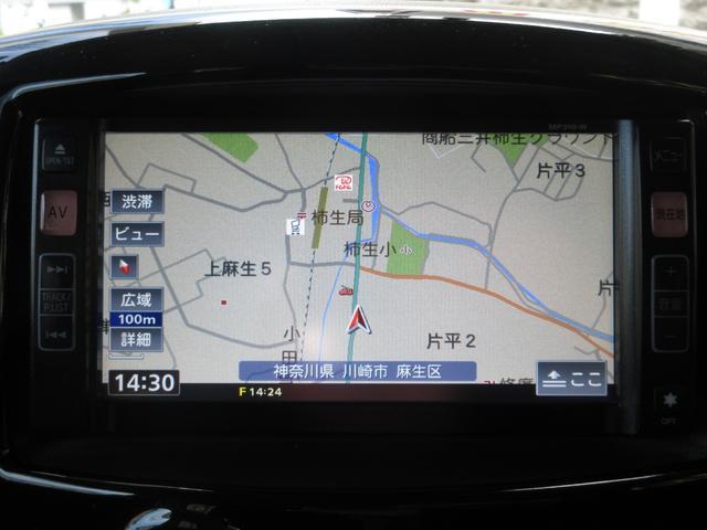 15X Mセレクション ワンオーナー 禁煙車 純正ナビ TV(18枚目)