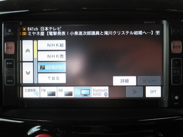15X Mセレクション ワンオーナー 禁煙車 純正ナビ TV(19枚目)