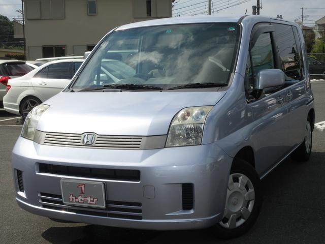 「ホンダ」「モビリオ」「ミニバン・ワンボックス」「神奈川県」の中古車5