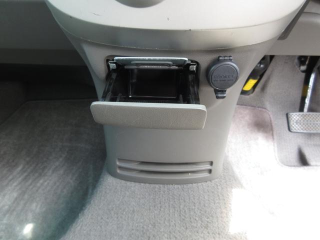 「ホンダ」「モビリオ」「ミニバン・ワンボックス」「神奈川県」の中古車33