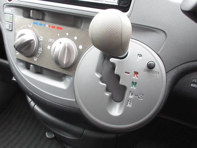 「トヨタ」「シエンタ」「ミニバン・ワンボックス」「神奈川県」の中古車21