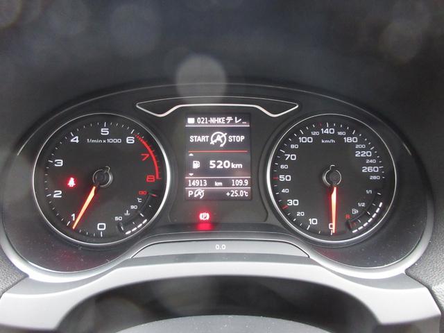 「アウディ」「アウディ A3」「コンパクトカー」「神奈川県」の中古車16