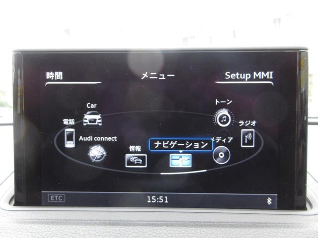 「アウディ」「アウディ A3」「コンパクトカー」「神奈川県」の中古車20