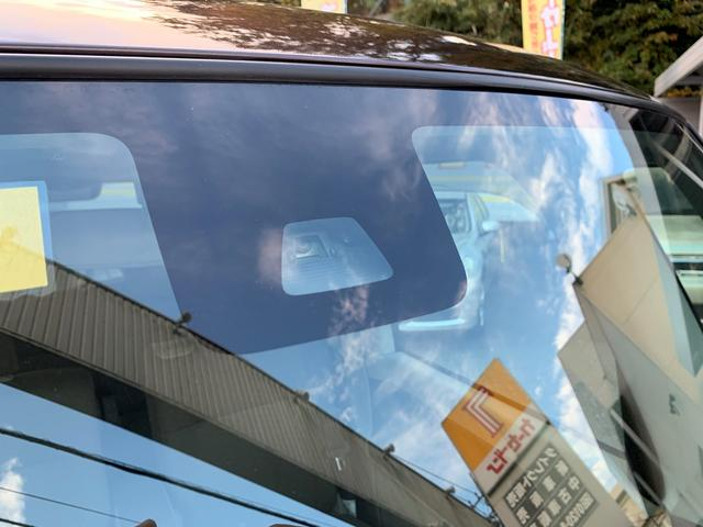 「ダイハツ」「タント」「コンパクトカー」「神奈川県」の中古車47