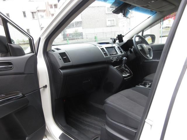 「マツダ」「MPV」「ミニバン・ワンボックス」「神奈川県」の中古車15