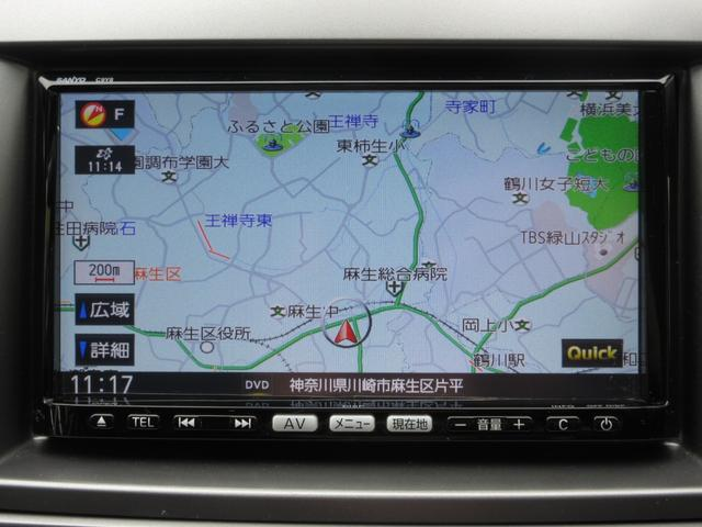 「マツダ」「MPV」「ミニバン・ワンボックス」「神奈川県」の中古車18