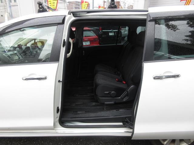 「マツダ」「MPV」「ミニバン・ワンボックス」「神奈川県」の中古車33