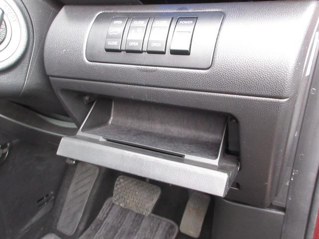 「マツダ」「MPV」「ミニバン・ワンボックス」「神奈川県」の中古車30