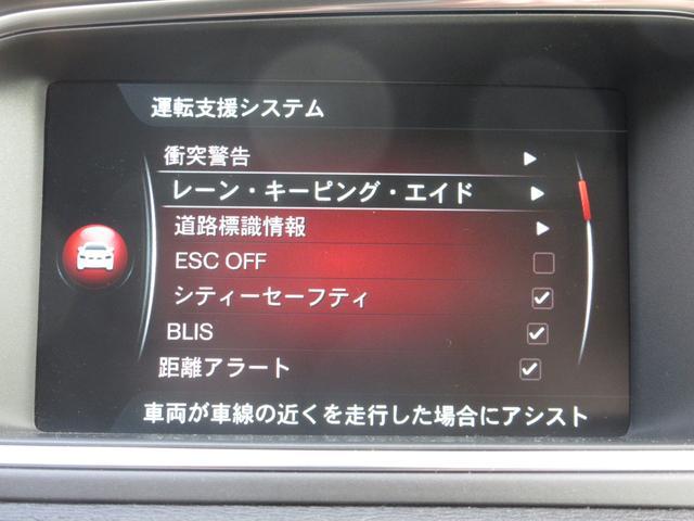 「ボルボ」「ボルボ V40」「ステーションワゴン」「神奈川県」の中古車29