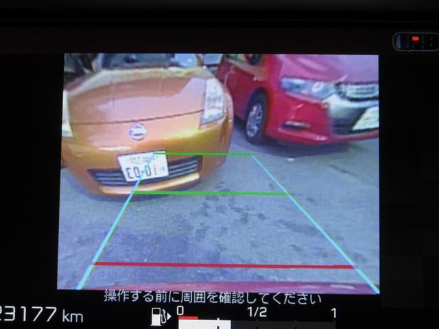 「シトロエン」「グランドC4ピカソ」「ミニバン・ワンボックス」「神奈川県」の中古車32