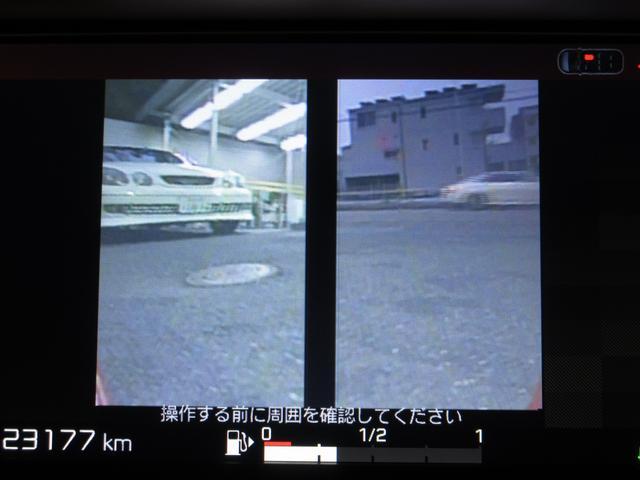 「シトロエン」「グランドC4ピカソ」「ミニバン・ワンボックス」「神奈川県」の中古車33