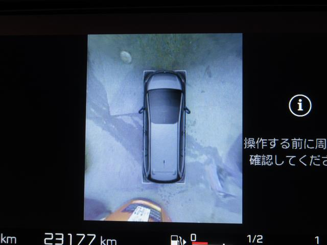 「シトロエン」「グランドC4ピカソ」「ミニバン・ワンボックス」「神奈川県」の中古車34