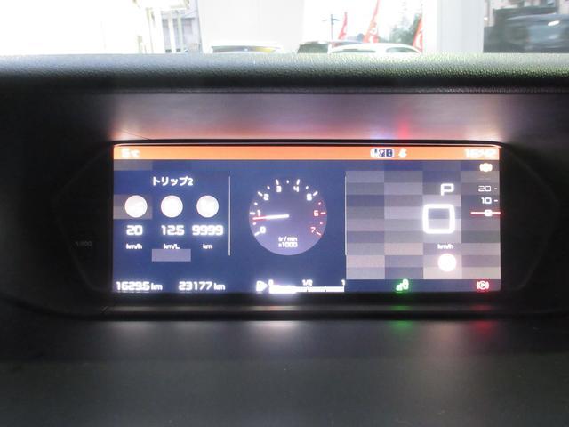 「シトロエン」「グランドC4ピカソ」「ミニバン・ワンボックス」「神奈川県」の中古車35