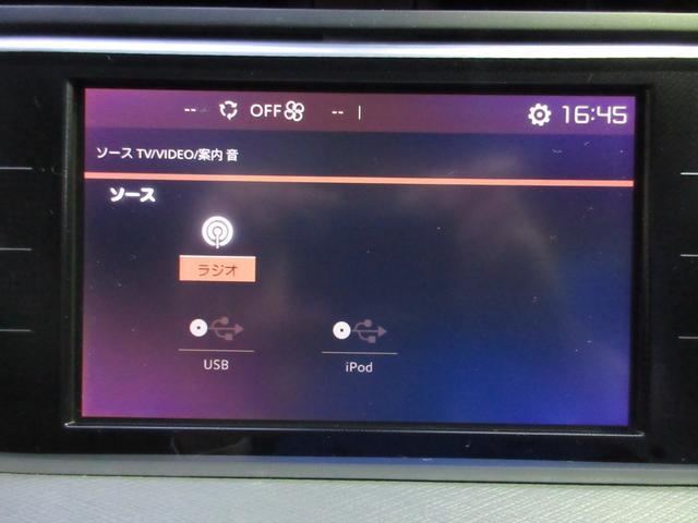 「シトロエン」「グランドC4ピカソ」「ミニバン・ワンボックス」「神奈川県」の中古車36