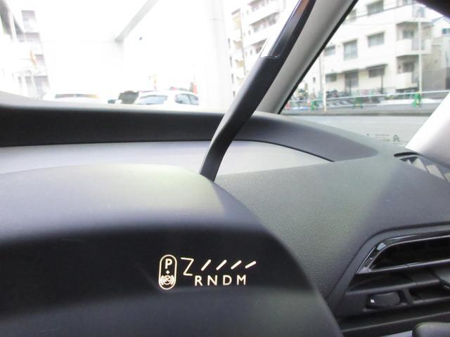 「シトロエン」「グランドC4ピカソ」「ミニバン・ワンボックス」「神奈川県」の中古車40