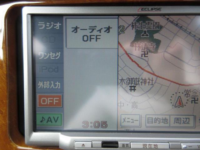 「トヨタ」「アベンシスワゴン」「ステーションワゴン」「神奈川県」の中古車29