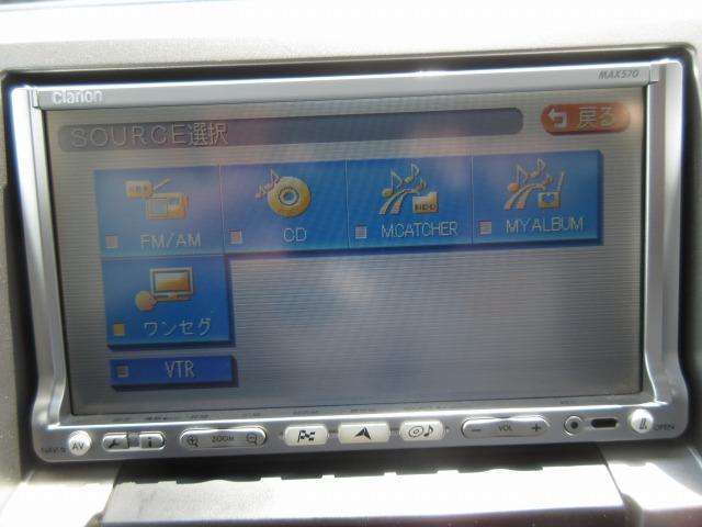 RR-Sリミテッド 禁煙車 純正HDDナビ ワンセグ ミュージックサーバー 革巻きステアリング キセノンライト フォグランプ 電格ミラー プライバシーガラス ドアバイザー フロアマット キーレス(27枚目)