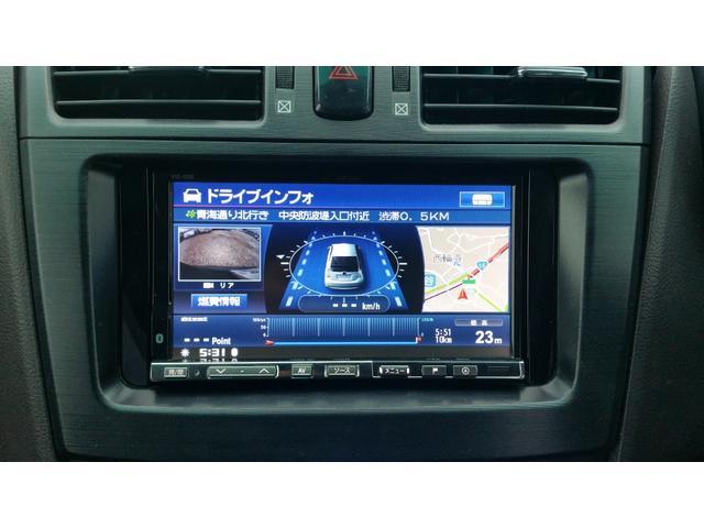 トヨタ マークXジオ 350G スマートキー バックカメラ HDDナビ DVD再生