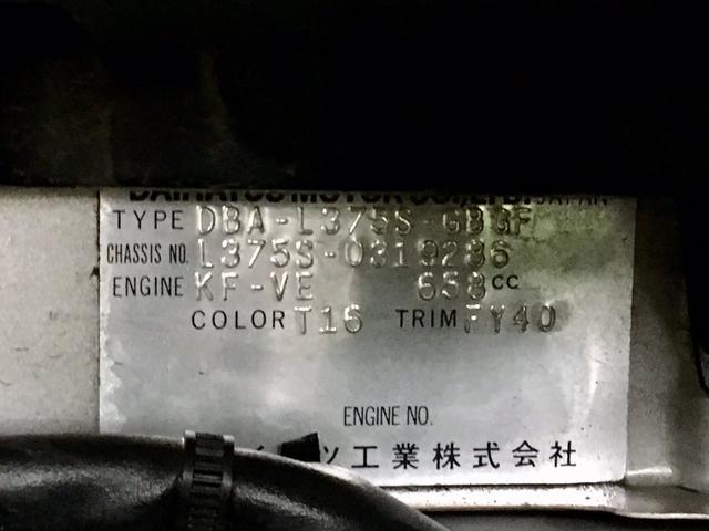 Xスペシャル(17枚目)