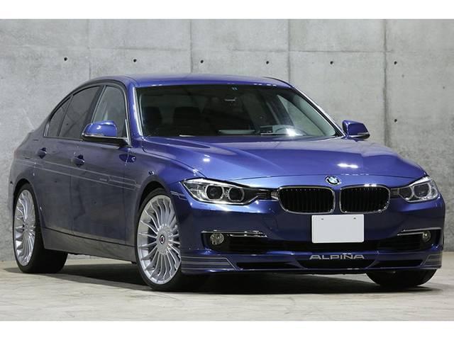 BMW bmwアルピナ d3 リムジン ビターボ : autos.goo.ne.jp