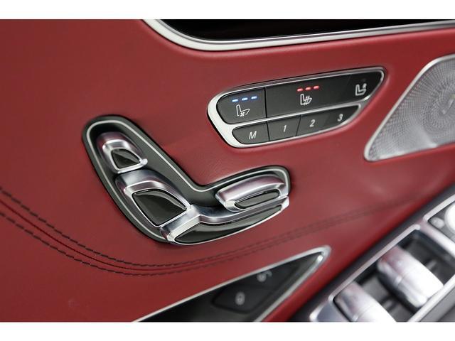 メルセデス・ベンツ M・ベンツ S550 4マチック クーペ ED1 赤革 ワンオーナー