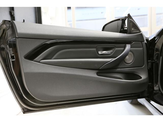 BMW BMW M4クーペ パーキングサポートPKG レーンチェンジ 1オナ