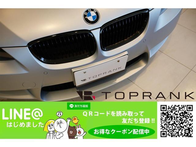 「アウディ」「アウディ S1スポーツバック」「コンパクトカー」「千葉県」の中古車20