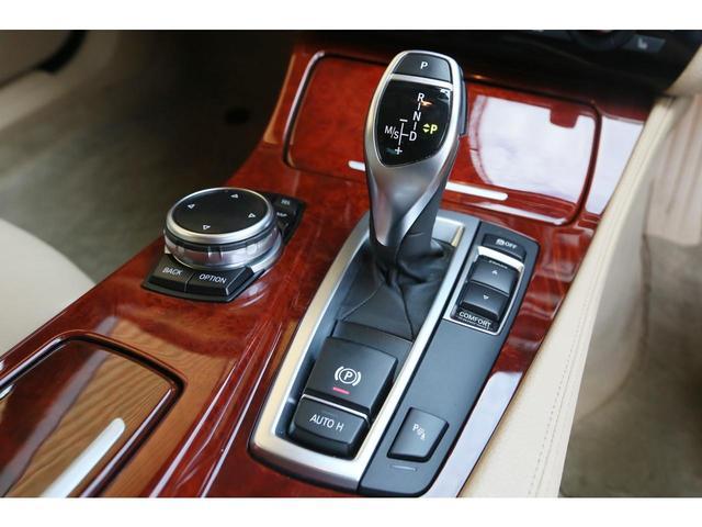 「BMWアルピナ」「アルピナ D5」「セダン」「千葉県」の中古車17