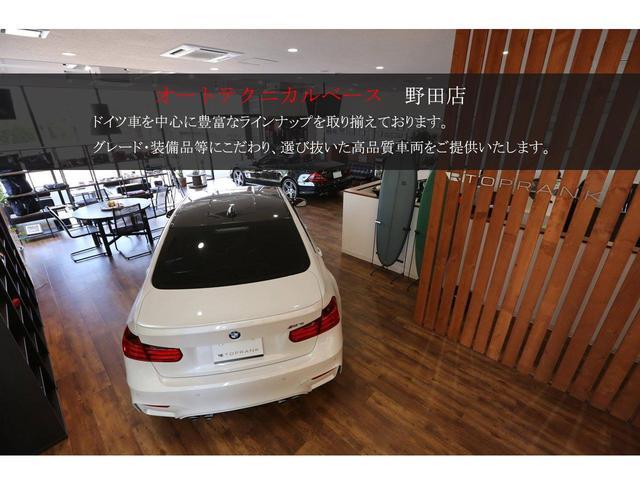 「BMWアルピナ」「アルピナ D5」「セダン」「千葉県」の中古車19