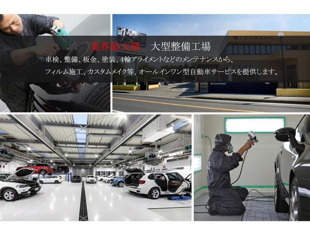 「BMWアルピナ」「アルピナ D5」「セダン」「千葉県」の中古車20