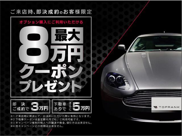 「テスラ」「テスラ モデルX」「SUV・クロカン」「千葉県」の中古車3