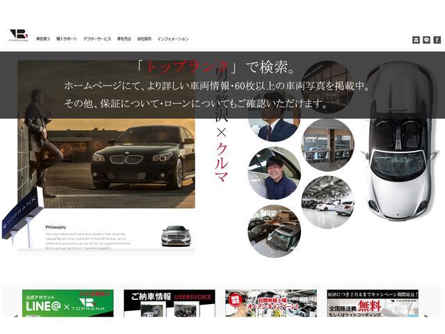 「テスラ」「テスラ モデルX」「SUV・クロカン」「千葉県」の中古車23