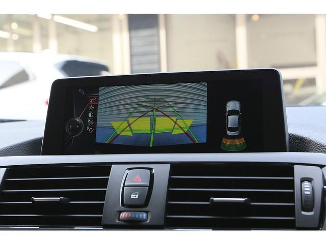 パーキングサポートPKGによりリアビューカメラが装備されています!駐車が苦手な方でも安心でございます!