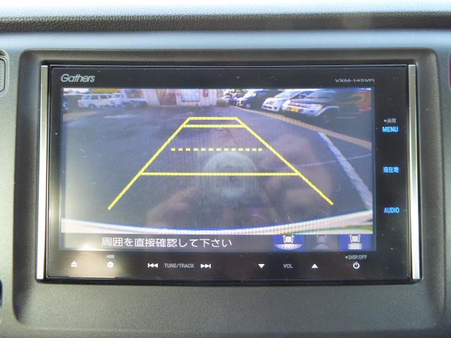 ホンダ N-WGN G・Aパッケージ 自動ブレーキ インターナビ iSTOP