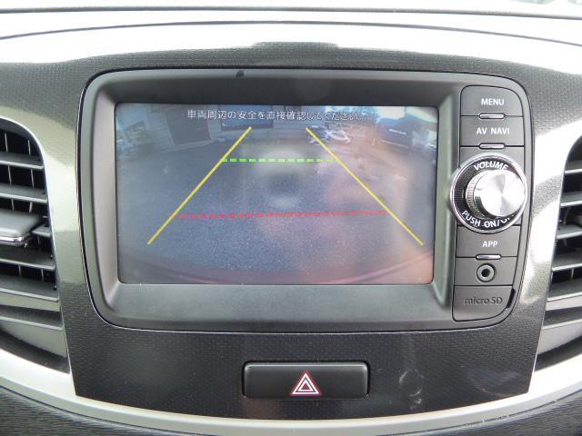 スズキ ワゴンR 20周年記念車 自動ブレーキ iSTOP スマホ連動ナビ