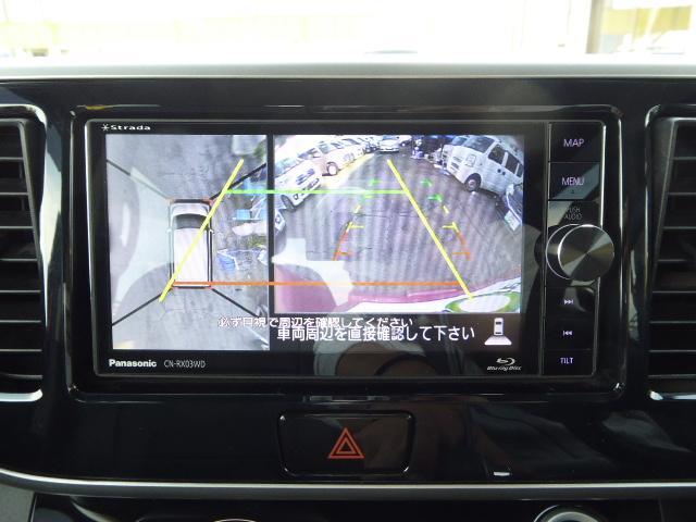 日産 デイズルークス ハイウェイスター Gターボ SDナビ 全方向カメラ 両電スラ