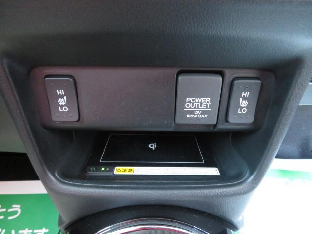 ホンダ N-BOXスラッシュ X 自動ブレーキ iSTOP 8インチナビ ETC