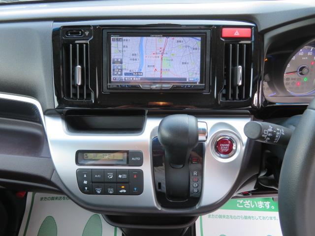 G・ターボPG SDナビ 自動ブレーキ クルコン iSTOP(11枚目)