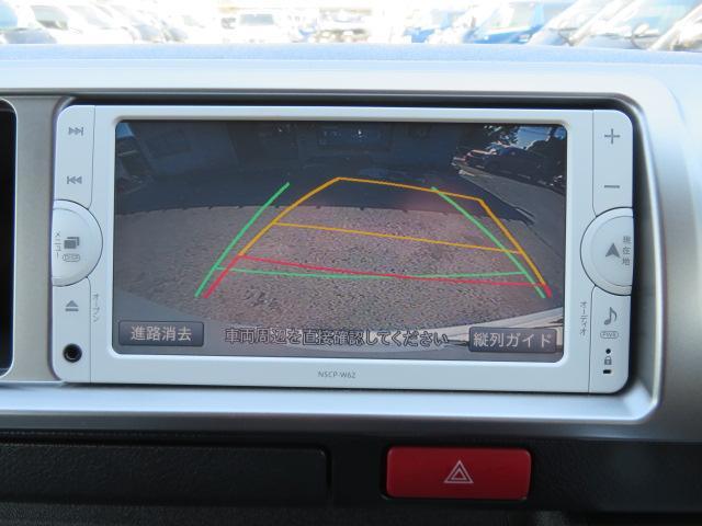 グランドキャビン4型ナビBモニ電スラスマートキーLEDライト(4枚目)