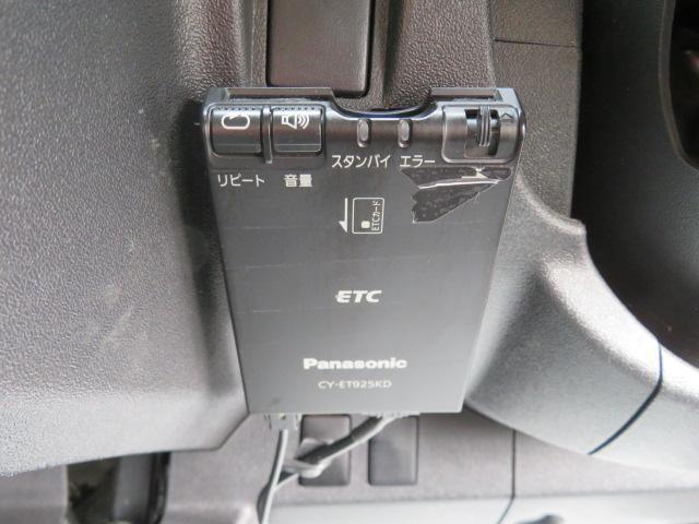 「トヨタ」「ハイエース」「ミニバン・ワンボックス」「埼玉県」の中古車16