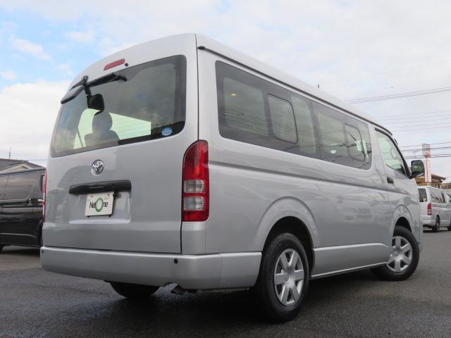 「トヨタ」「ハイエース」「ミニバン・ワンボックス」「埼玉県」の中古車33