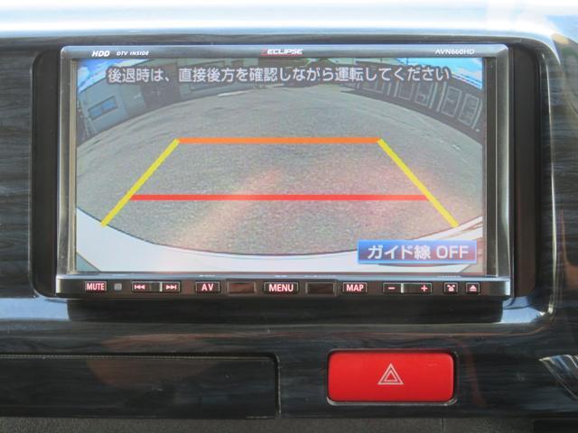 GL 3型 HDDナビ ALPINEフリップダウン バックカメラ MTS16AW ダウンブロック キセノン 電動スライドドア ETC スライド窓 Wエアバック ホワイトレタータイヤ ワンオーナー(24枚目)