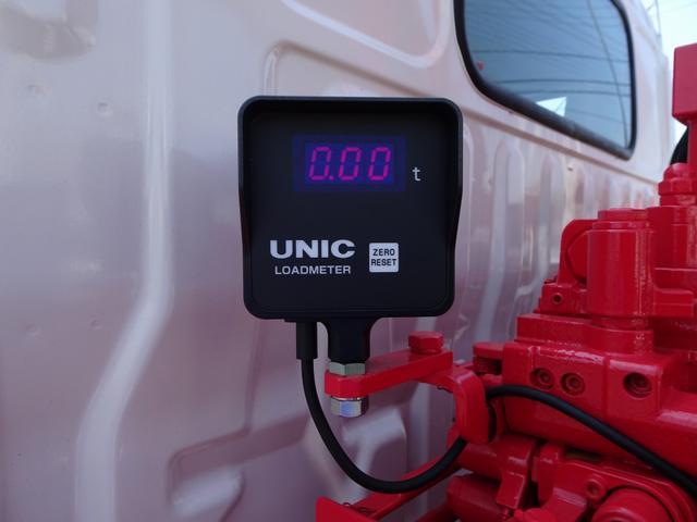 ユニッククレーン 4段 標準幅 ロング ラジコン付(16枚目)