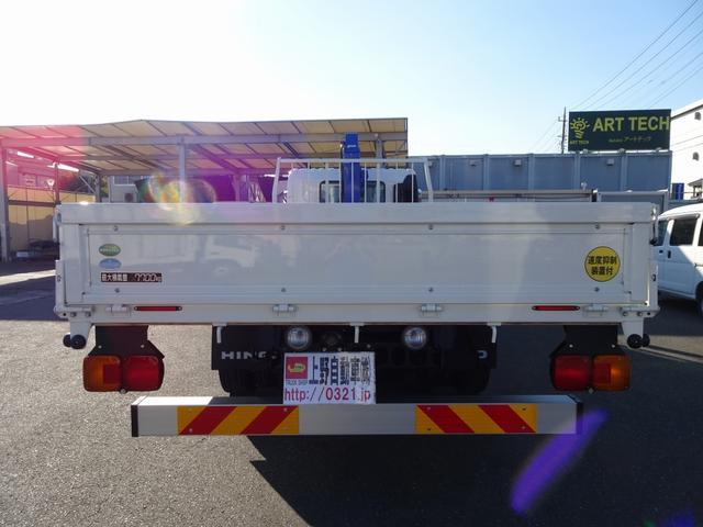 日野 ヒノレンジャー 増トン クレーン付 4段 ワイド幅 7.7t積み 240馬力