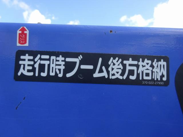 クレーン付 タダノ 2.7t積み 4段 標準幅 ベッド付(18枚目)