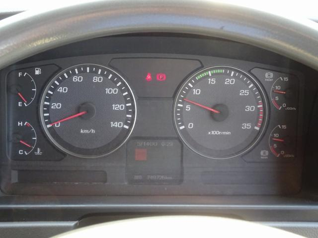「その他」「ファイター」「トラック」「兵庫県」の中古車78