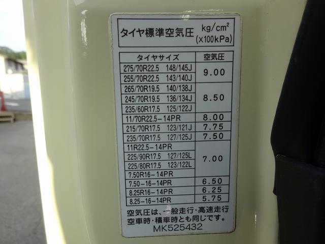 「その他」「ファイター」「トラック」「兵庫県」の中古車79