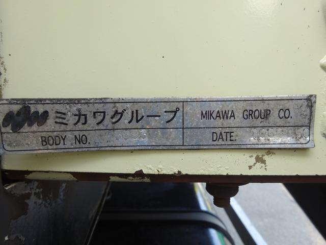 「その他」「ファイター」「トラック」「兵庫県」の中古車80