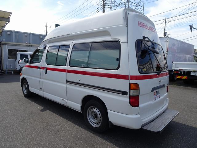 グランビア 患者輸送車 2WD 7人乗り 固定式ベッド付(2枚目)